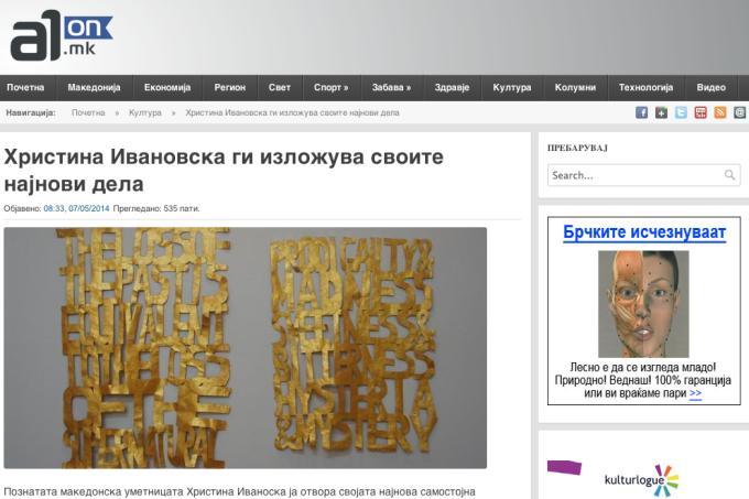 Screen shot 2014-05-10 at 13.45.08